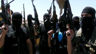 "Photo of داعش يتبنى هجوما شنه ""تاجر مخدرات"""