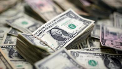 Photo of اعتماد بـ135 مليون دولار لموازنة الأسعار