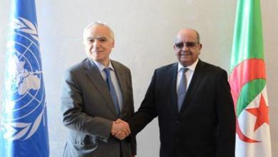 غسان سلامةو وزير الخارجية الجزائري عبد القادر مساهل