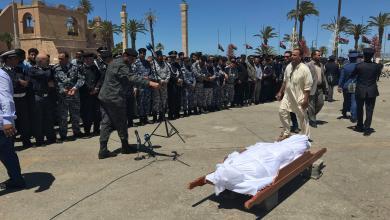 تشييع جثمان أحد ضحايا التفجير الإرهابي الذي استهدف مفوضية الانتخابات