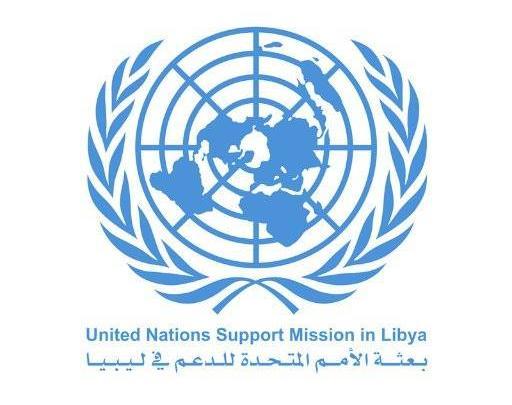 البعثة الأممية في ليبيا