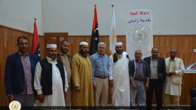 مجلس أعيان ليبيا للمصالحة
