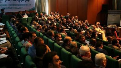 المؤتمر والمعرض الدولي لإعادة أعمار مدينة بنغازي
