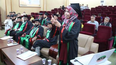 Photo of جامعة طبرق تُخرّج أول دفعة ماجستير مهني