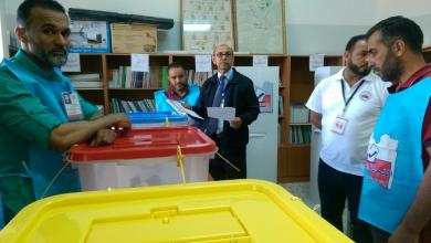 انتخابات الزاوية