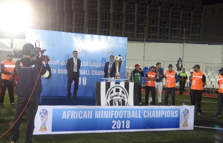 بطولة أفريقيا للكرة المصغرة