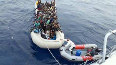 Photo of البحرية الليبية تُنقذ مهاجرين أفارقة وعرب