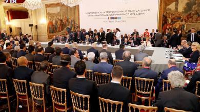 اجتماع باريس