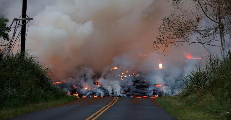 بركان كيلاويا