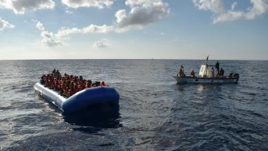 Photo of حملة دولية لإنقاذ المهاجرين قبالة سواحل ليبيا