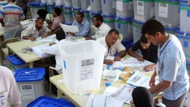 """Photo of """"صفران مفاجئان"""" لأميركا وإيران في """"الانتخابات العراقية"""""""