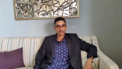 اللجنة الوطنية لحقوق الإنسان بليبيا أحمد حمزة