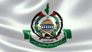 Photo of خلية حماس أمام القضاء الليبي
