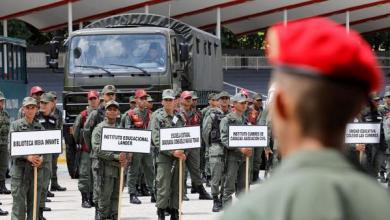 أفراد من الجيش في فنزويلا