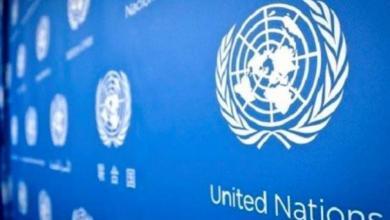 مكتب برنامج الإنماء التابع للأمم المتحدة