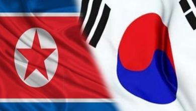الكوريتان الشمالية والجنوبية