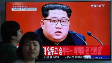 صورة كوريا الشمالية تهدم موقع تجارب نووية قوية