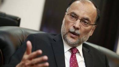 وزير الداخلية الباكستاني أحسن إقبال