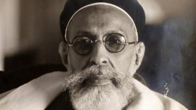 الملك محمد إدريس السنوسي