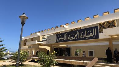 عيادة مجمع الكيش بمدينة بنغازي