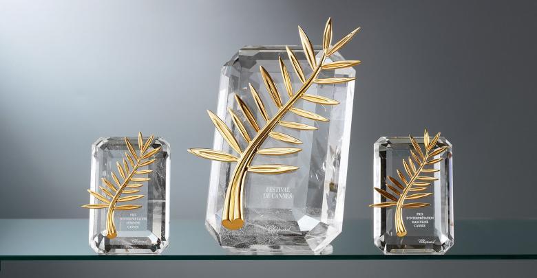 جوائز مهرجان كان