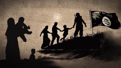 أشبال الخلافة في ليبيا - داعش