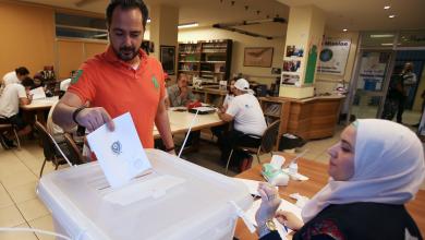 انتخابات برلمانية بلبنان