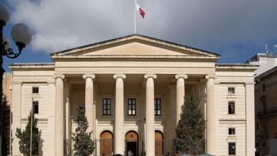 محكمة مالطية