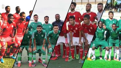 فرق الأهلي طرابلس والأهلي بنغازي والنصر والاتحاد