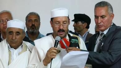 بيان صدر عن ملتقى قبائل مدينة ترهونة ومدن أمازيغ ليبيا