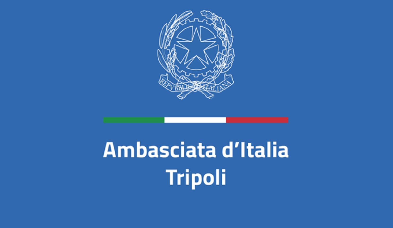 السفارة الإيطالية