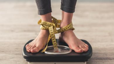 تخفيض الوزن