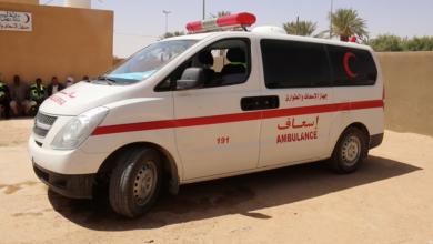 Photo of الإفراج عن الأطباء المحتجزين في الزنتان