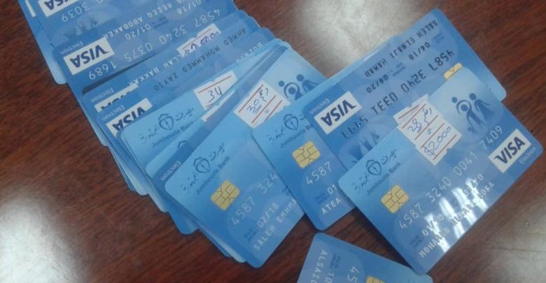 تهريب بطاقات فيزا