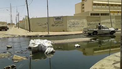 "Photo of ""خطر"" يُهدد سكان المهدية في سبها"