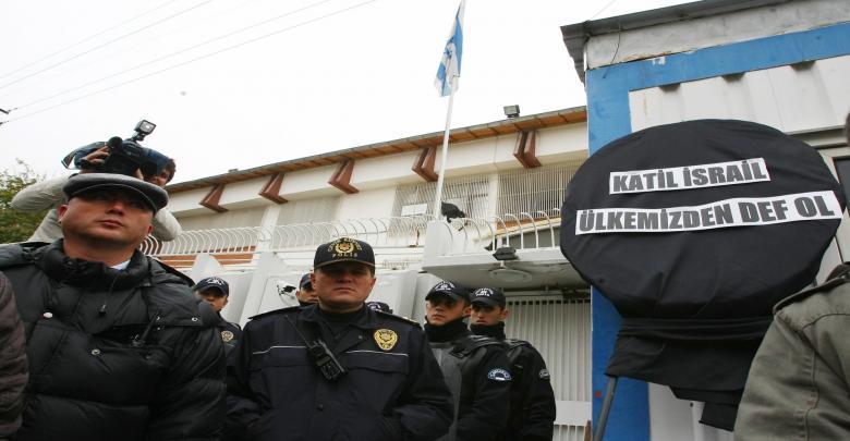 السفارة الإسرائيلية في أنقرة