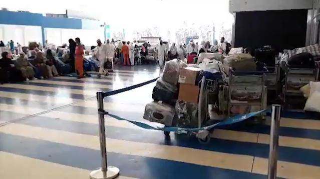 مطار جدة