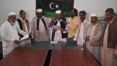 ملتقى فزان من أجل ليبيا