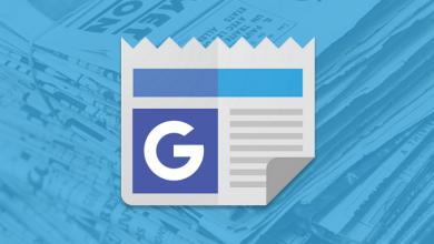 خدمة Google News