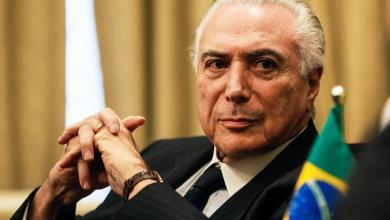 الرئيس البرازيلي ميشيل تامر