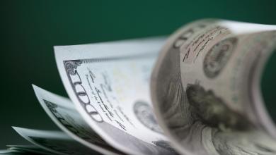 Photo of غالبية العملات الأجنبية تتراجع أمام الدينار