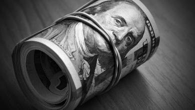 Photo of اقتصاديون: مقبلون على انخفاض في الأسعار
