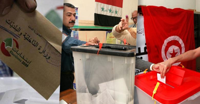 الانتخابات العربية