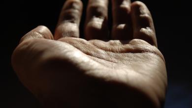 Photo of اعرف صحتك من قبضة يدك