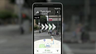 تقنية Visual Positioning System