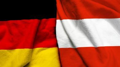 صورة تحقيق صحفي يفضح تجسس ألمانيا على النمسا