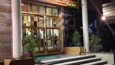 مقهى لاي بلو بمدينة البيضاء