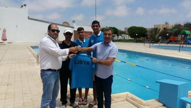 المنتخب الليبي للسباحة
