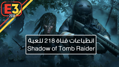 انطباعات لعبة Shadow OF Tomb Raider