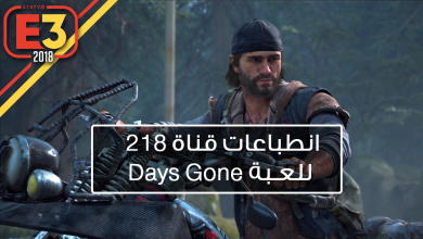 انطباعات لعبة Days Gone